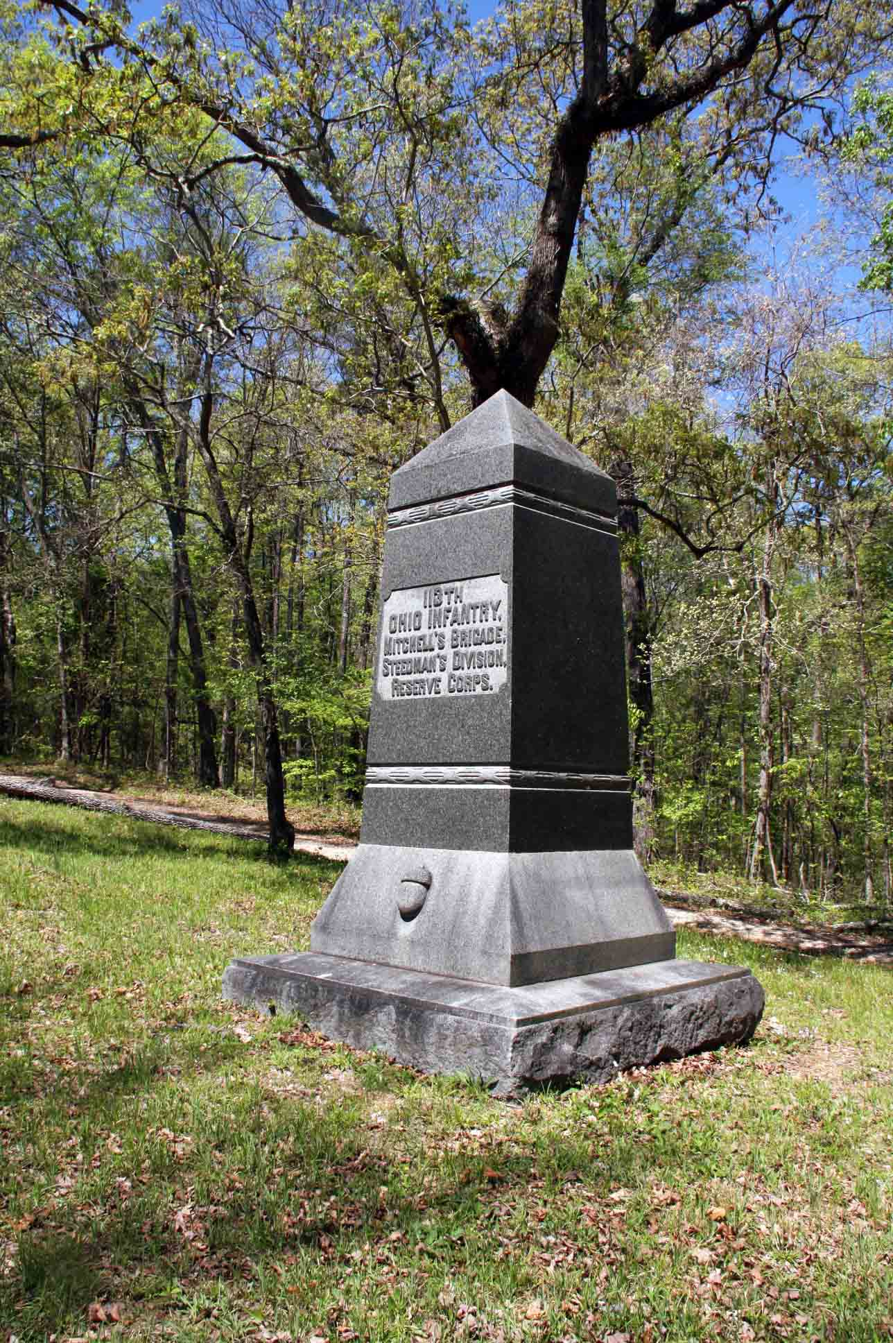 113th Ohio Infantry Regiment Monument, click photo to enlarge.